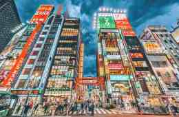 Cool things to do in Tokyo, Japan