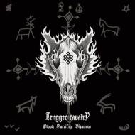 tengger_cavalry_blood_sacrifice_shaman_cd_cover