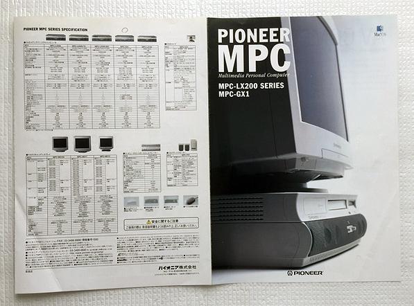 Clone de Macintosh par Pioneer : le MPC-LX200