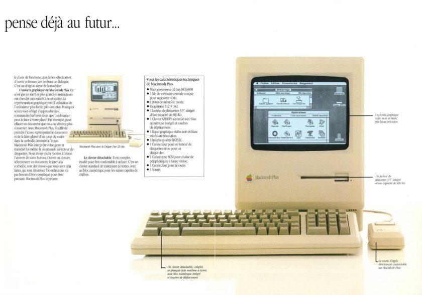 Brochure Macintosh Plus Apple France