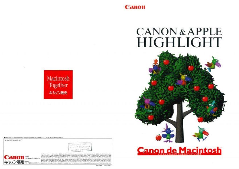 Brochure Apple Canon Japon Macintosh et périphériques