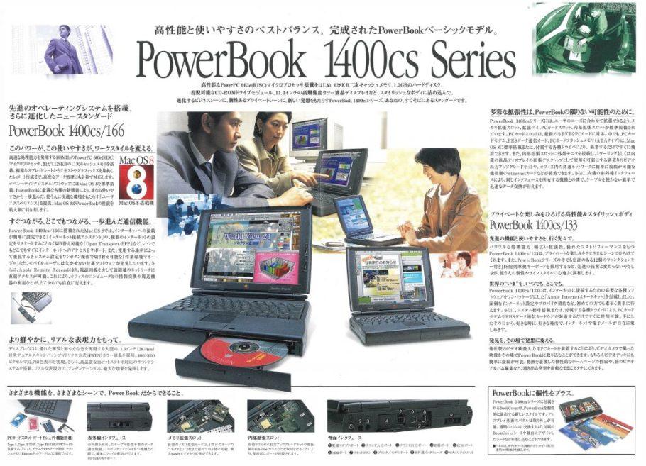Apple PowerBook 1400cs Brochure Japon