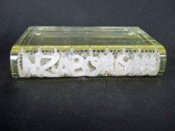 "Maciej Zaborski, ""Book"", optisch glas, mille buchi technique, gegraveerd, gemalen, gepolijst, 21x14x5 cm, 2013."