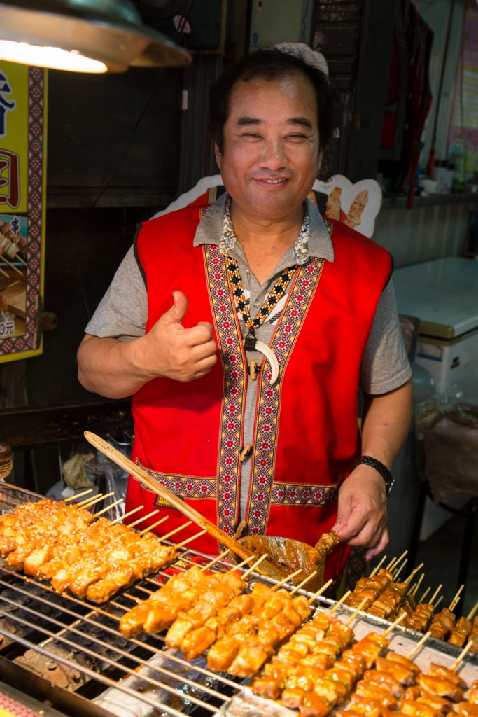 Sun Moon Lake Barbecue Seller