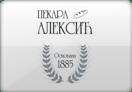 Pekara Aleksić Kruševac_132x92_white_gloss