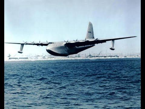 El AG600 Chino NO es el hidroavión más grande del mundo.