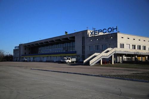 Пассажирский терминал в аэропорту Херсон