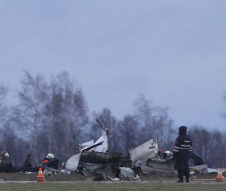 avion accident