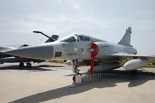 76th multirole squardon uae air force