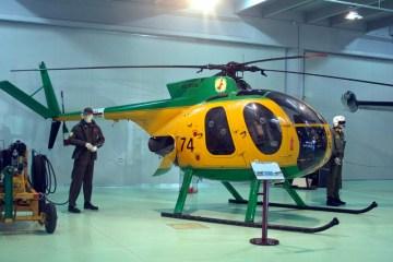 Museo dell'Aviazione della Guardia di Finanza