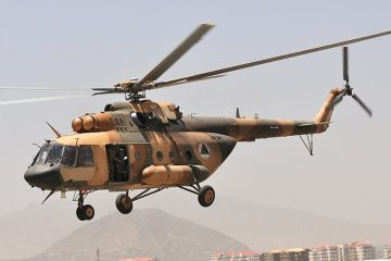 shindand air wing
