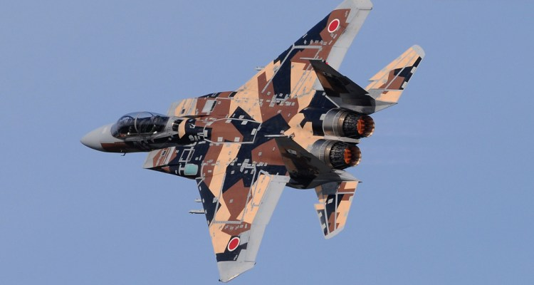 Japan Air Self Defence Force JASDF