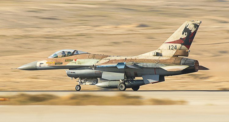 F-16A Netz Israel Air Force