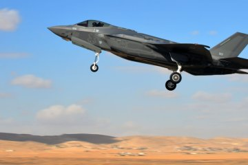 F-35I Adir Israeli Air Force