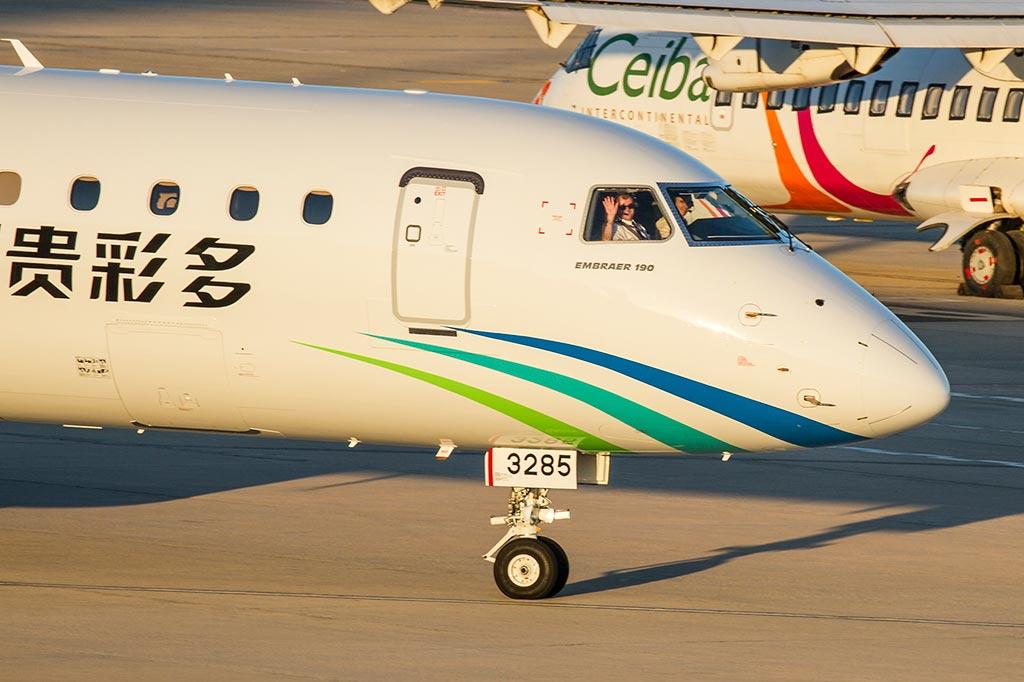 Embraer ERJ190 Colorfull Guizhou
