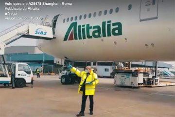 Alitalia B777 volo cina trasporto merci sanitarie per coronavirus
