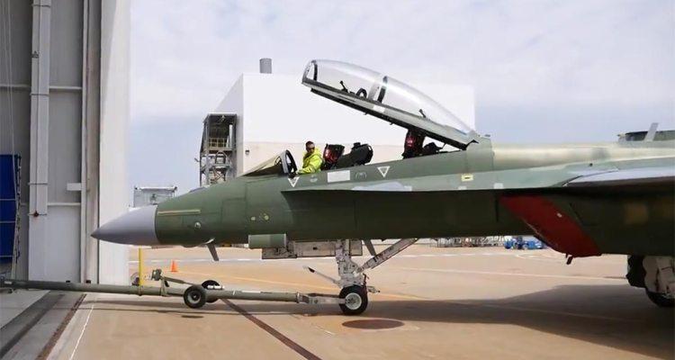 US Navy Super Hornet Block III