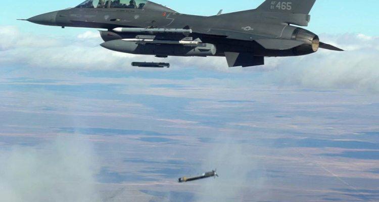The USAF Golden Horde Vanguard Collaborative Small Diameter Bombs