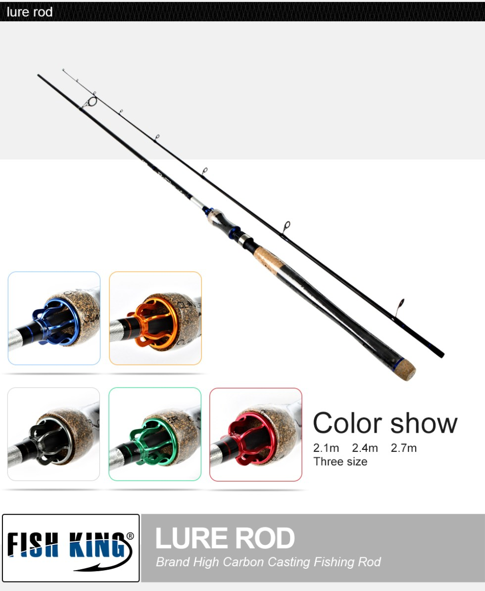 FISH KING Hi Carbon 5 Color 2.1M-2.7M 2 Section Soft Lure Fishing Rod Lure Weight 2-40g Spinning Fishing Rod For Lure Fishing 10