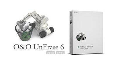 Grab O&O Unerase 6 license key/serial worth $29.95 for FREE 1