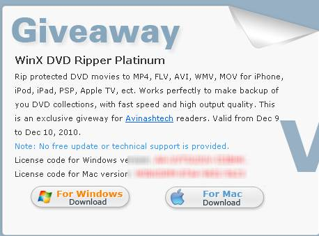 Exclusive: WinX DVD Ripper Platinum 48 hours unlimited Giveaway 2