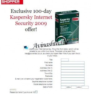 Download 100 Days Free Genuine License Key for Kaspersky Internet Security 2009