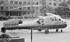 Gka18hog-1
