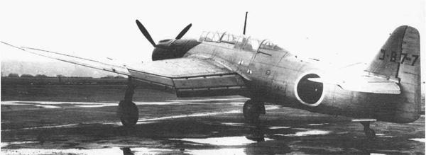 Gb7a-2