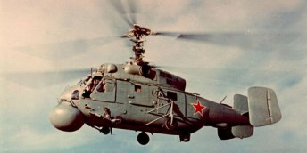 Gka25-2