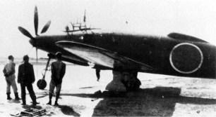 Gr2y-2