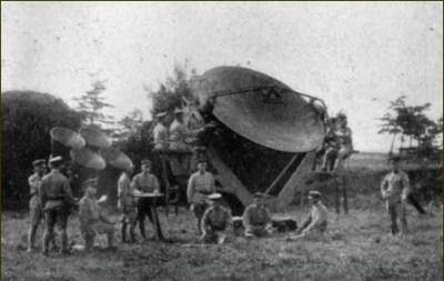 Japon - Détecteur à 4 cornets et hemisphérique - Origine étrangère - Années 1920