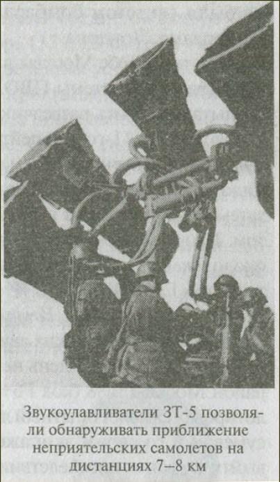 ZT-5 et servants Photo de presse