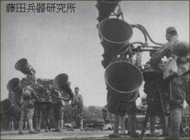 Détecteur acoustique Type 90 (1)