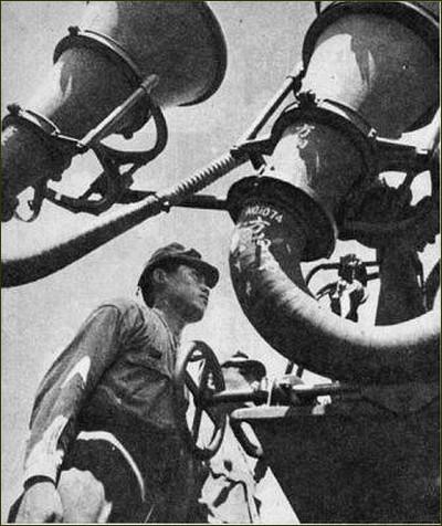 Détecteur acoustique Type 75 (3)
