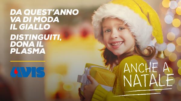 Cartolina-elettronica_Natale
