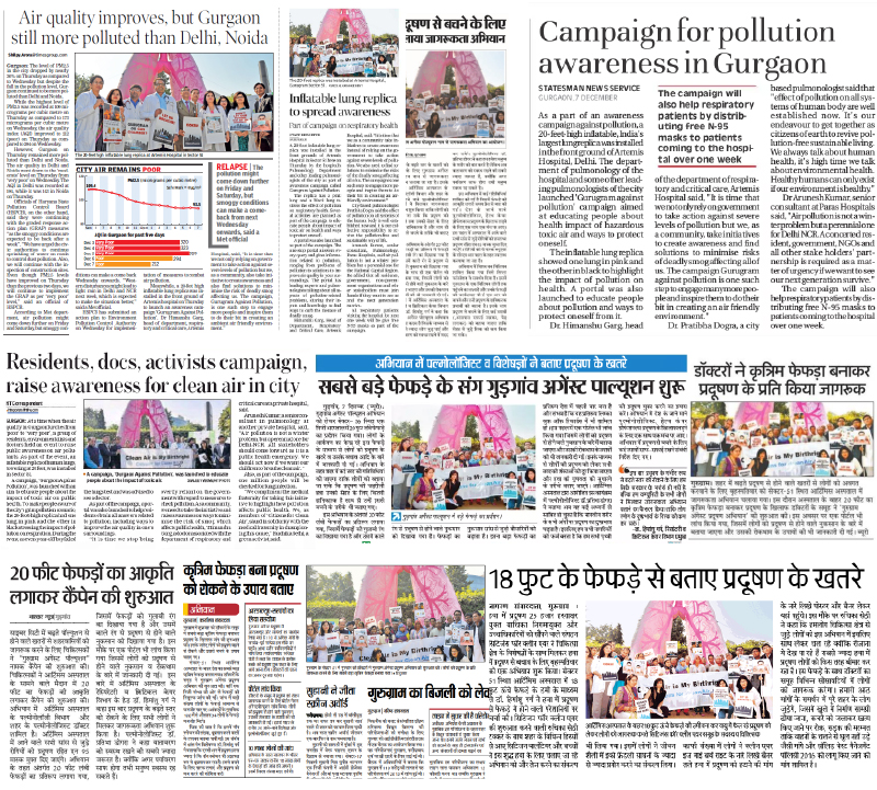 Leading newspapers focus on  Gurugram Against Pollution campaign