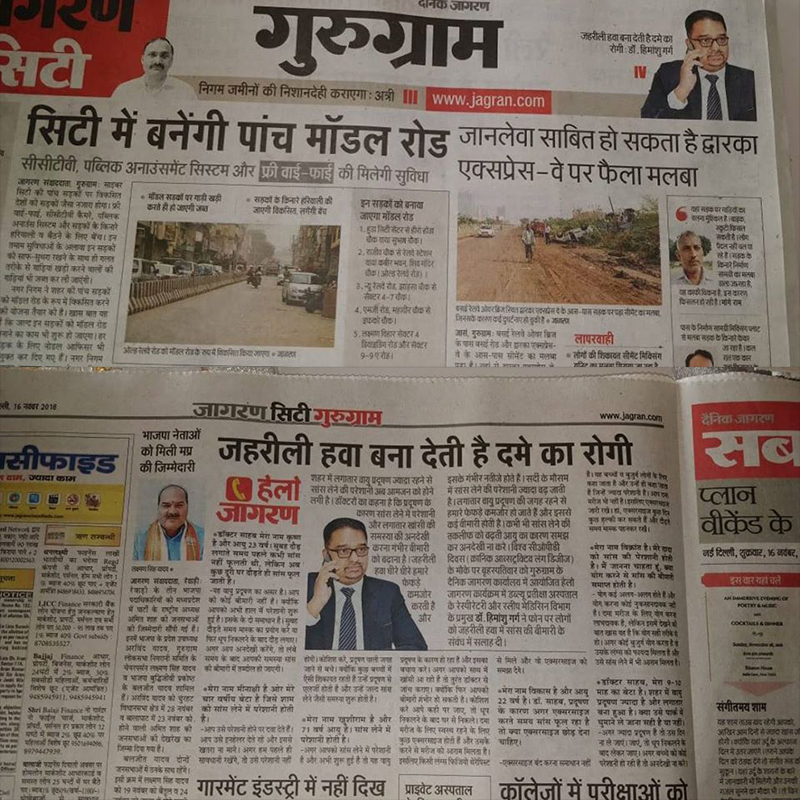 Jagran City Gurugram Edition Covers Dr. Himanshu Garg