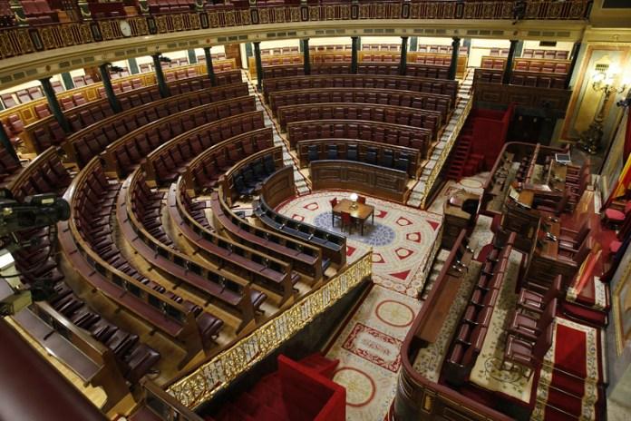 100713 Hemiciclo vacio el dia antes del Debate del Estado de la Nacion PUBLICO  Marta Jara