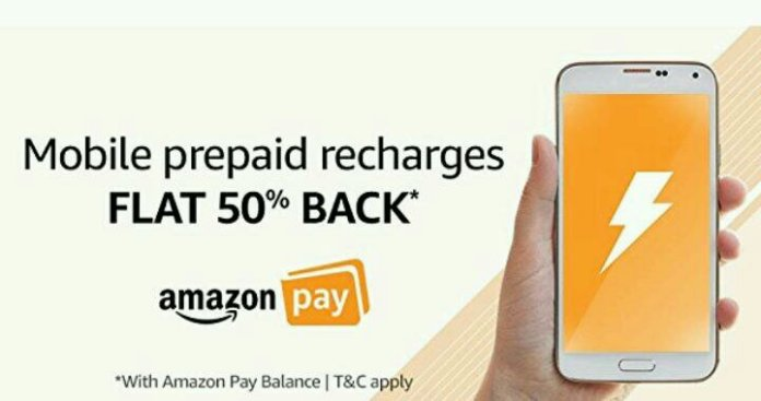 Amazon pay recharge Cashback offer
