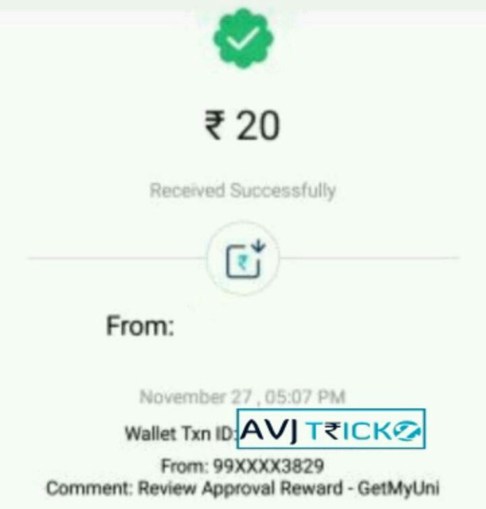 Getmyuni review paytm proof