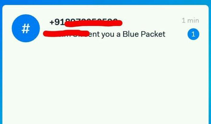 Hike blue packets