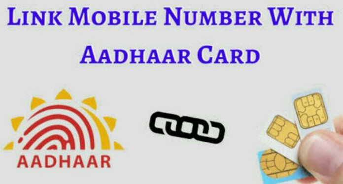 Link Aadhaar with mobile online using OTP
