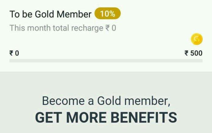 TrueBalance gold membership