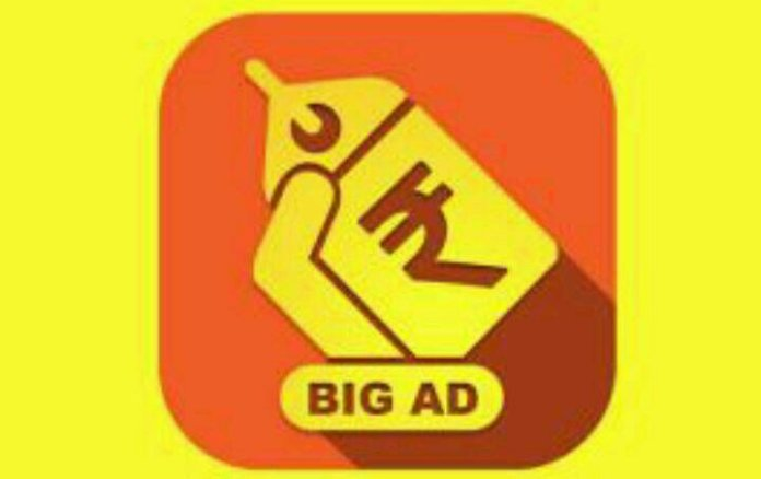BIGAD refer and earn