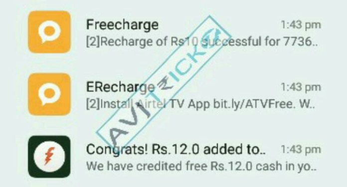 Freecharge Cashback Offer February 2018 : Get Rs 12 Cashback on Rs 10 Recharge (*All Users*) proof