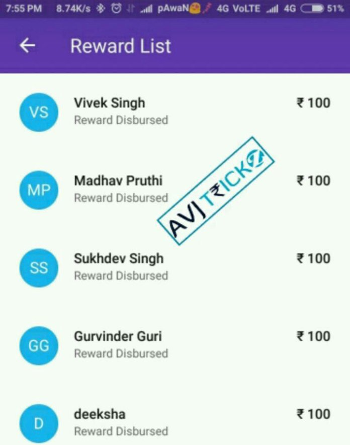 Phonepe refer and earn payment proof