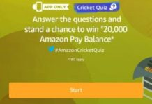 Amazon Cricket Quiz Answers - Participate & win Rs.20,000 amazon pay balance