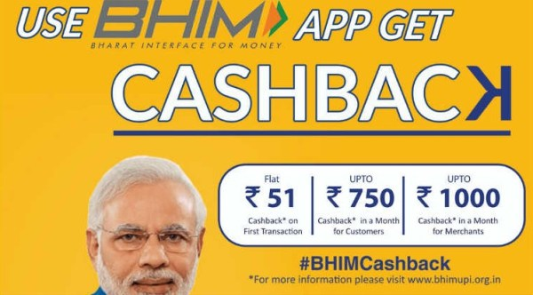BHIM App Cashback Offer - Send Rs.1 & Get Rs.51 Cashback