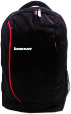 Lenovo 18 inch Expandable Laptop Backpack at 74% off