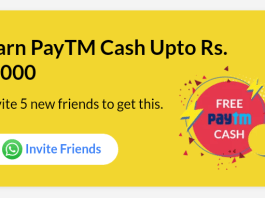Trell App Refer and earn : Get Free PayTM Cash Upto Rs.10 to Rs.3000 From Trell app